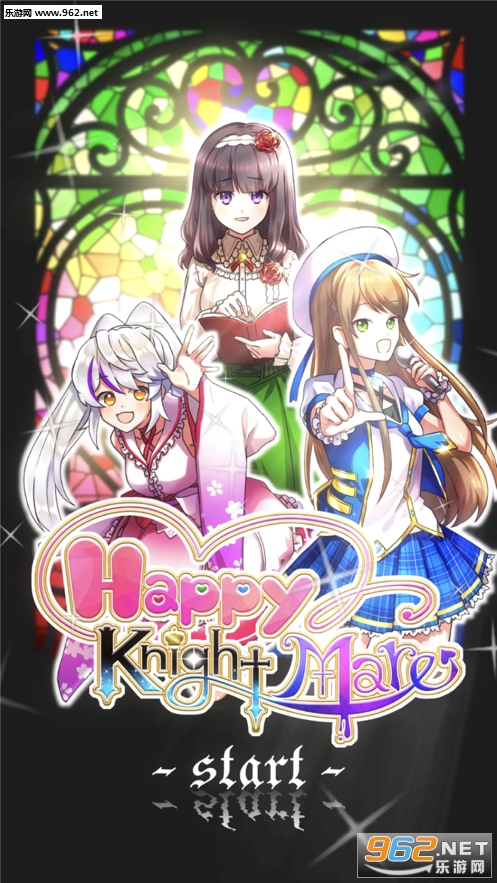 Happy KnightMare官方版