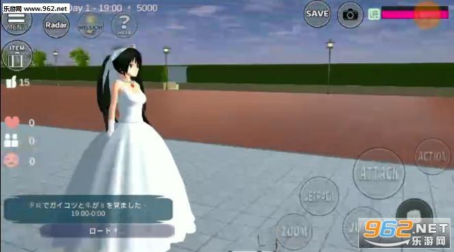 樱花学园模拟器(中文版)