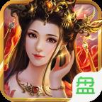 七雄战戈官方版 v1.0.0