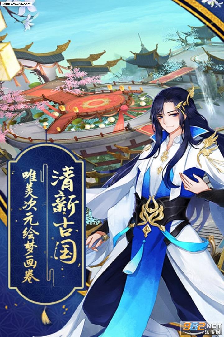 蜀山战神官方版v1.0.1截图2