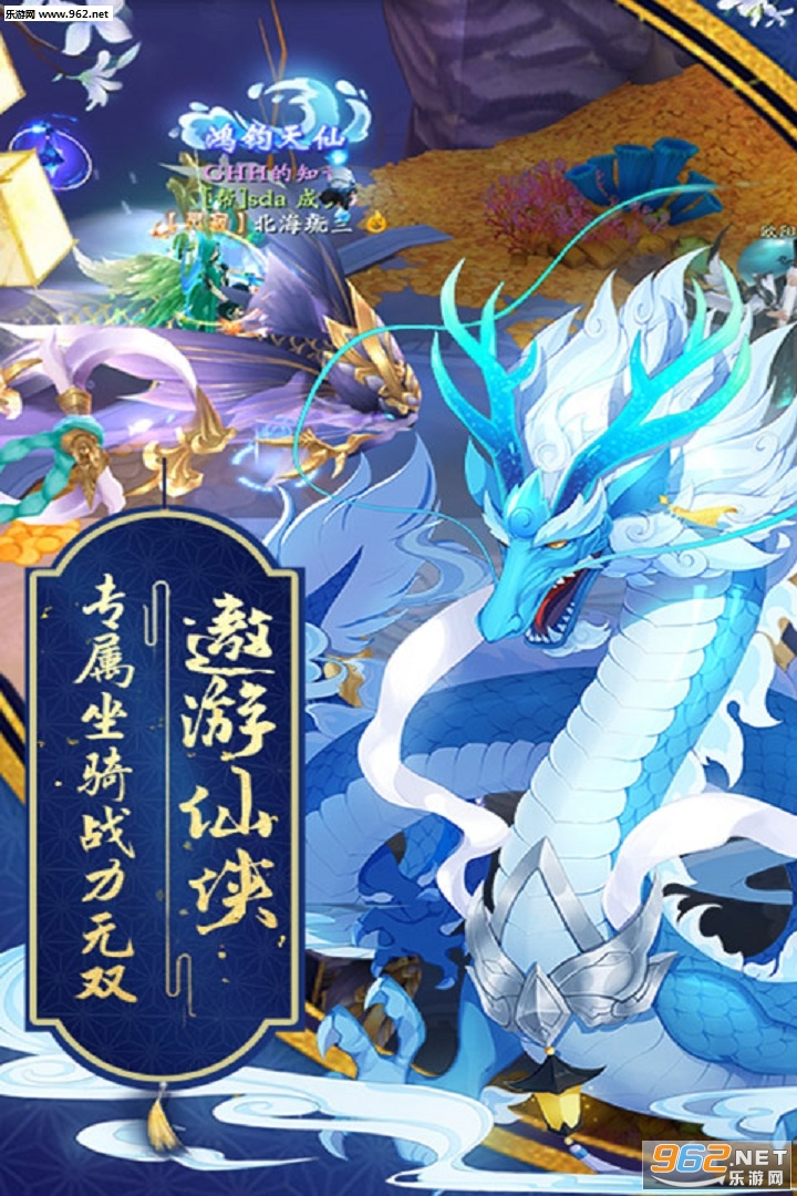 蜀山战神官方版v1.0.1截图3