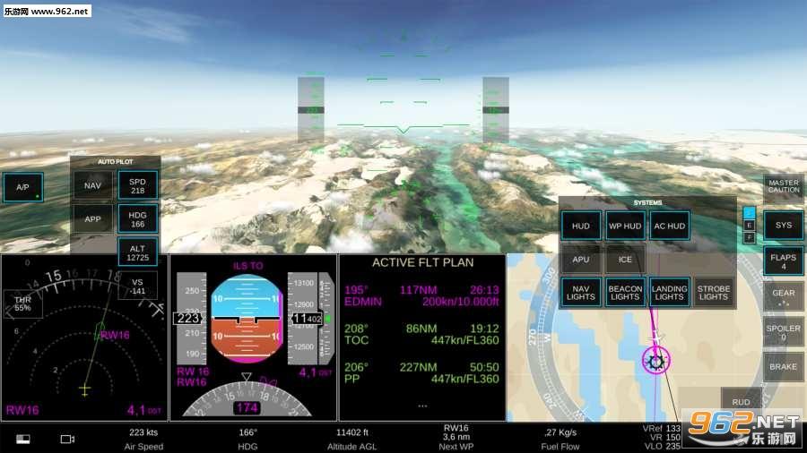 RFS模拟飞行最新版v1.2.0截图1