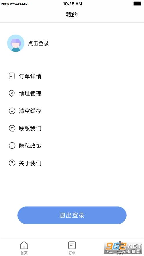 尤蜜佳修�O果版v1.2.0_截�D0