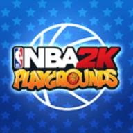 NBA 2K Playgrounds手机版