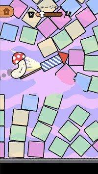 蘑菇反弹安卓版截图0