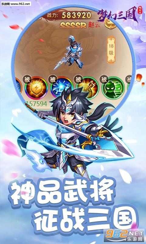 铜雀台:梦幻三国BT版v1.0.0截图1