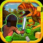 迷你恐龙世界安卓版v4.1.9