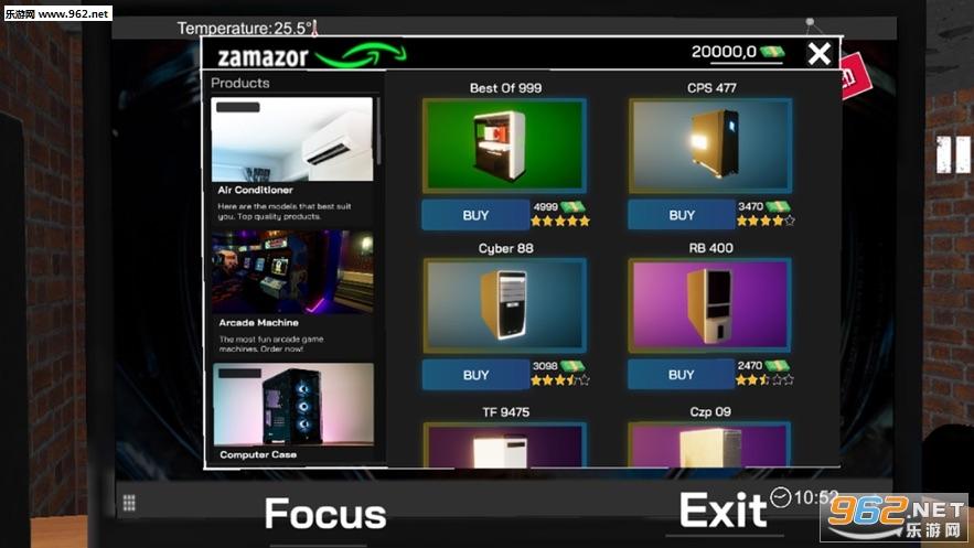 网吧模拟器苹果手机版v1.0_截图1