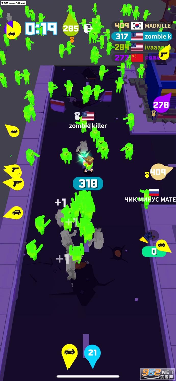 Zombie.io官方版v1.0截图2