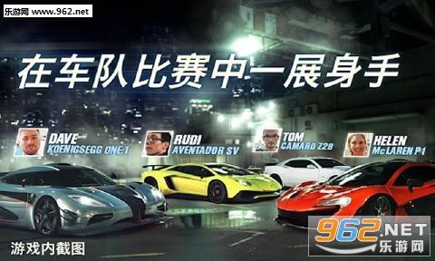 CSR赛车2破解版无限金币v2.8.0截图4