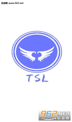 TSL天使链appv1.0.0截图0