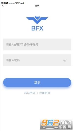 BFX合约平台appv1.4.8截图2