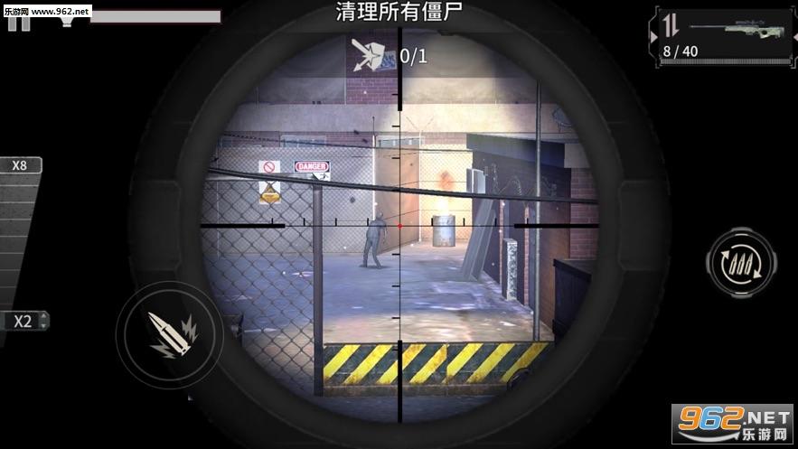CS僵尸特种兵官方版v1.0.8截图2