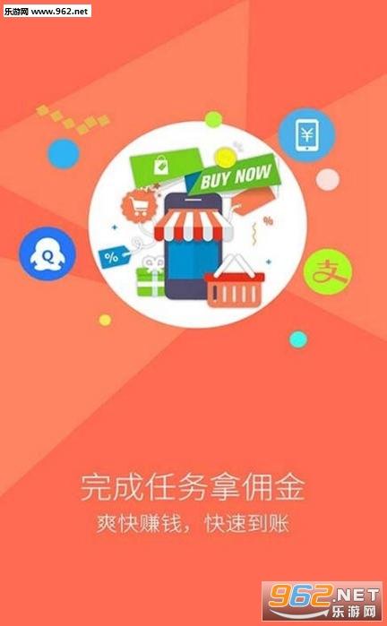 森林仙子appv1.0.0_截�D0