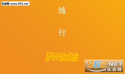 �a尚加油卡app