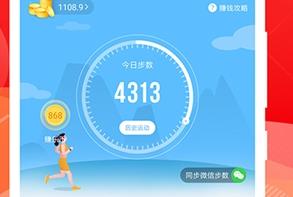步步是��app