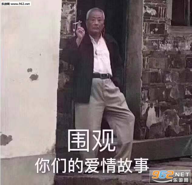 皮卡丘�坌谋砬榘�截�D6