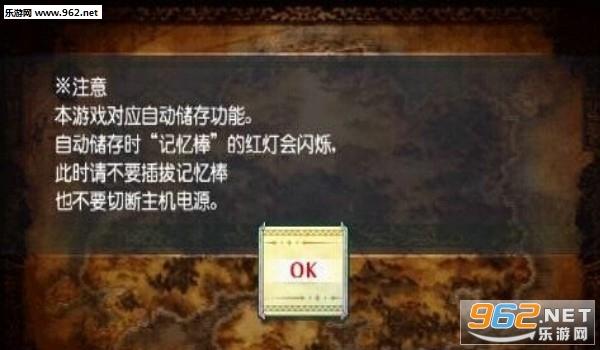 圣�T士物�Z中文版v100.1_截�D2