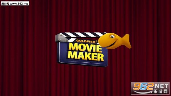 金鱼电影制作中文版v1.1.0截图1