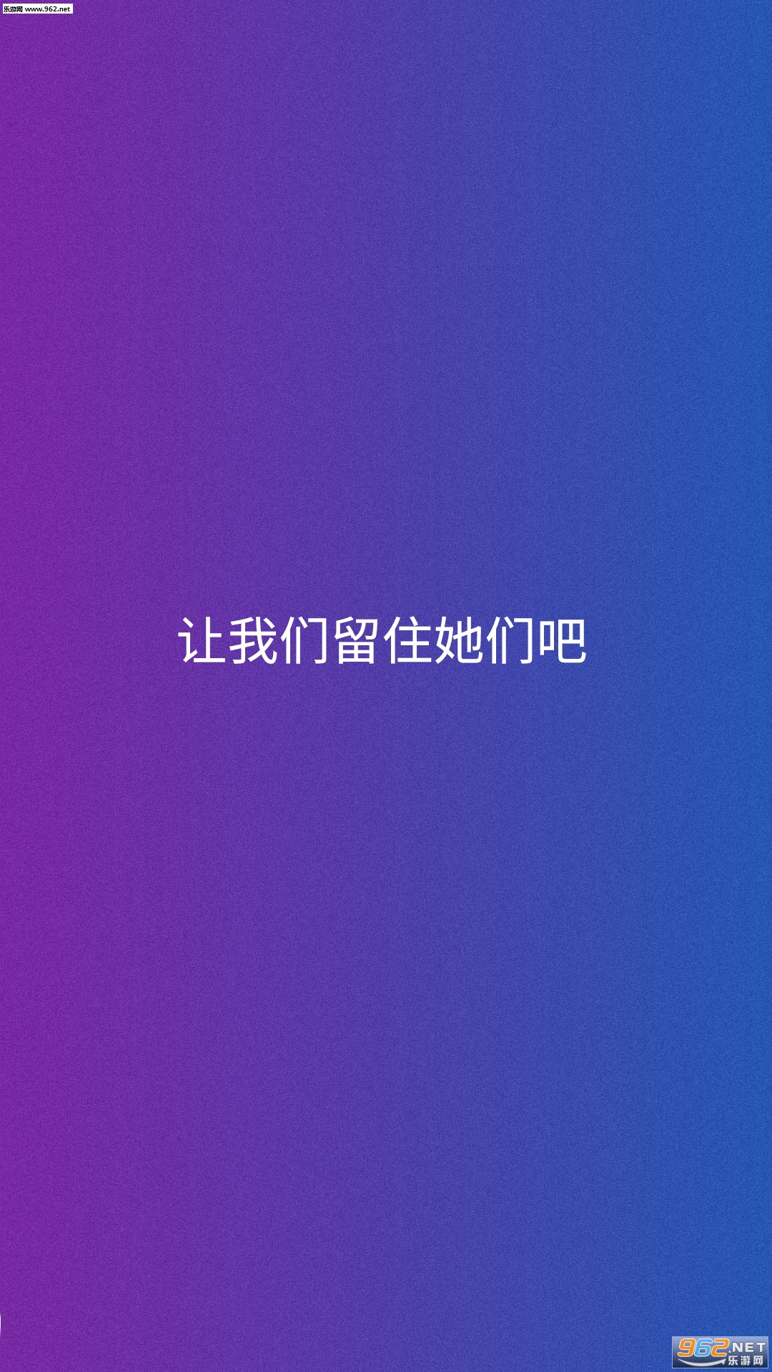 流光飞逝安卓版v1.2截图1