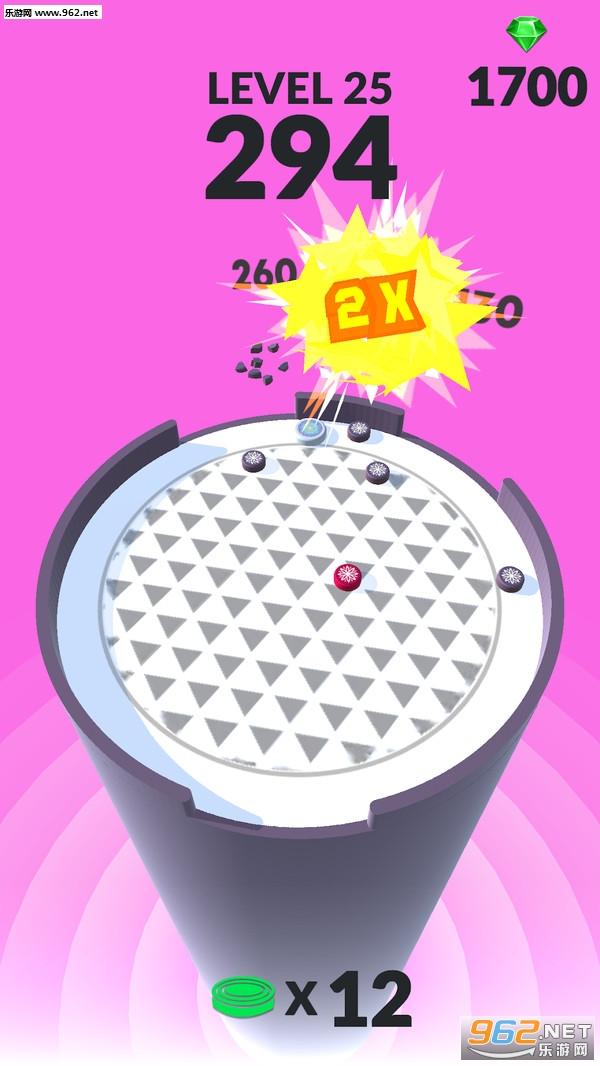 圆盘射击安卓版v0.0.127截图1