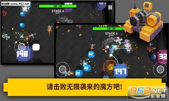 炸裂坦克安卓中文版v1.0截图1