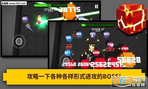 炸裂坦克安卓中文版v1.0截图2