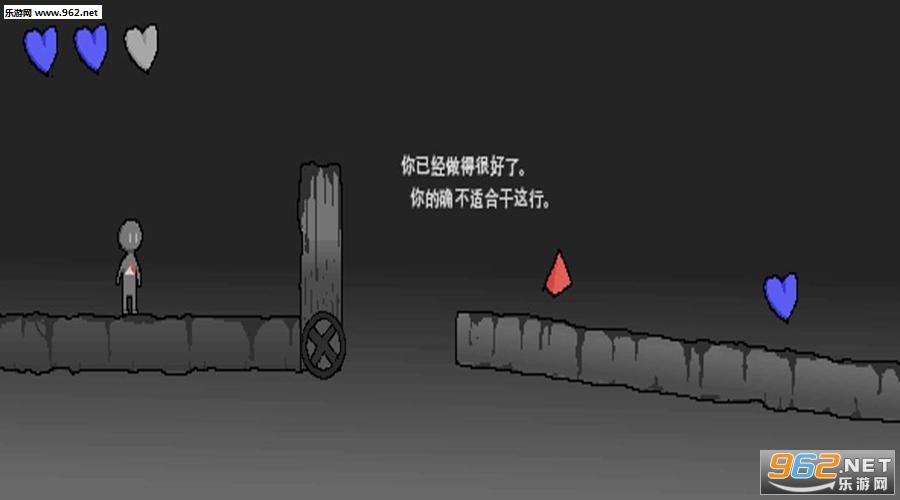 Closer咫尺之遥游戏截图2