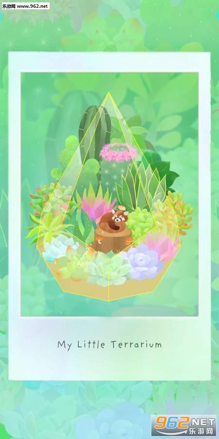 我的水晶花园安卓版v1.85截图3