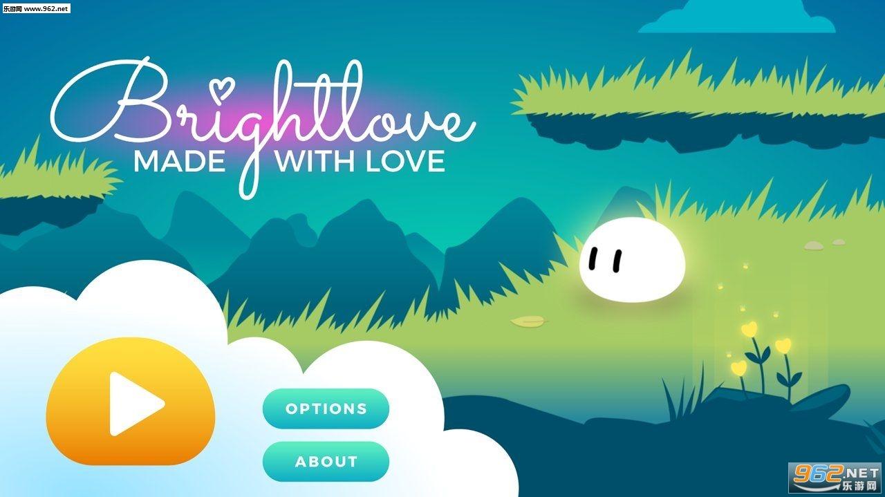 光明之爱安卓版v1.0截图1