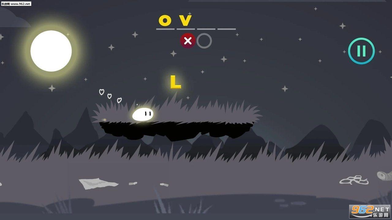 光明之爱安卓版v1.0截图2