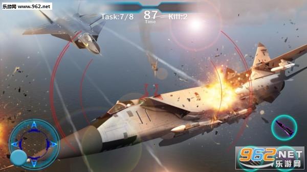 飞机太空战安卓版v1.1.10截图1