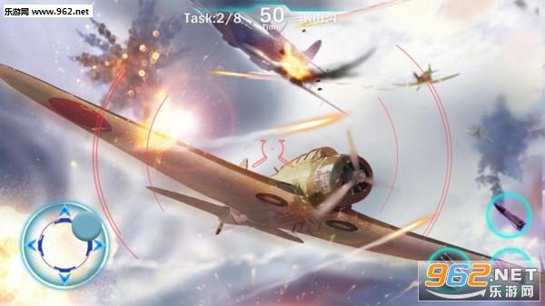 飞机太空战安卓版v1.1.10截图2