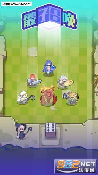 骰子召唤安卓版截图3
