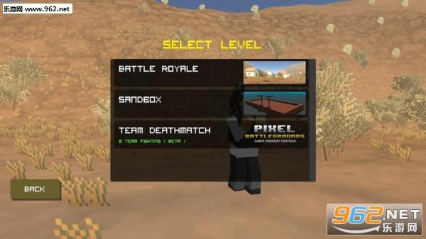 像素战场失落沙漠之战中文版v2.0截图1