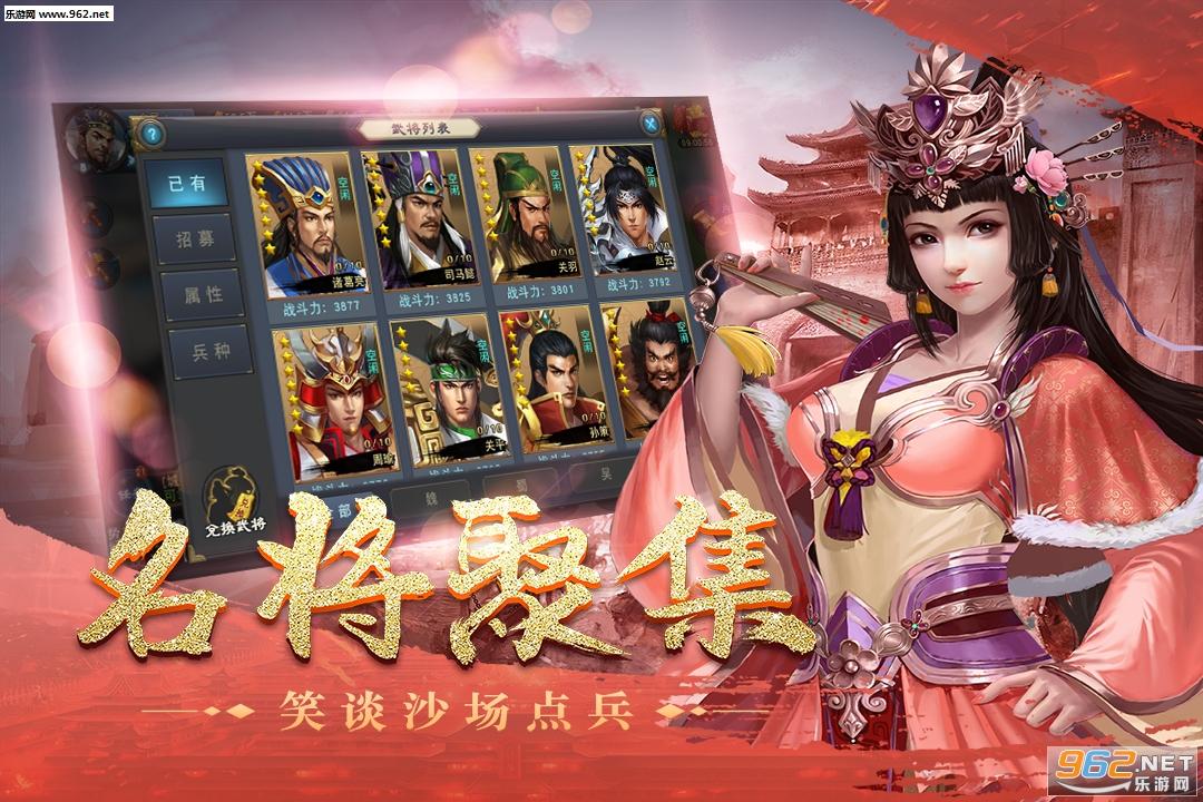 皇座战争九游版v1.5.2截图1