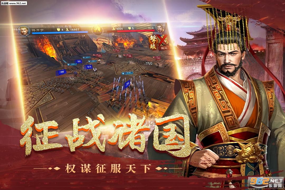 皇座战争九游版v1.5.2截图2