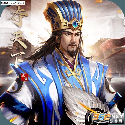 皇座战争九游版v1.5.2