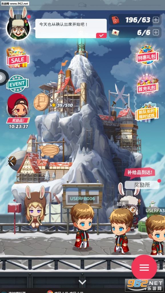 疾风小侠:青石官方版2.1.6.1截图1
