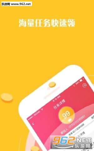 honeygain挂机赚钱手机版v1.0截图0