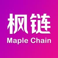 枫链app