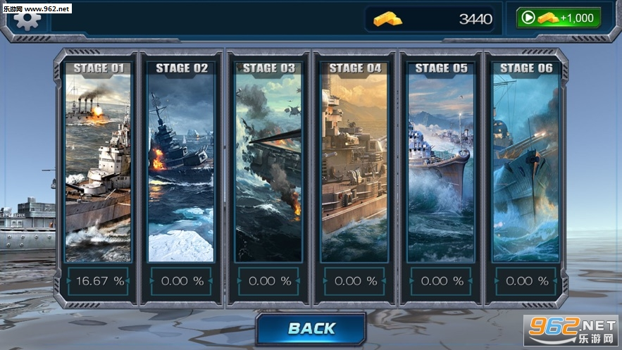 战舰与使命手游v1.0.1截图0