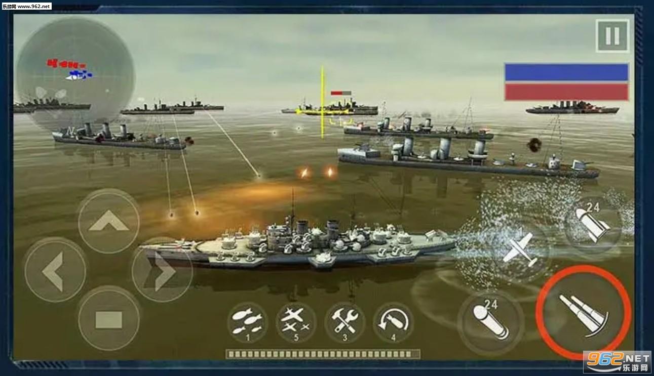 战舰与使命手游v1.0.1截图1