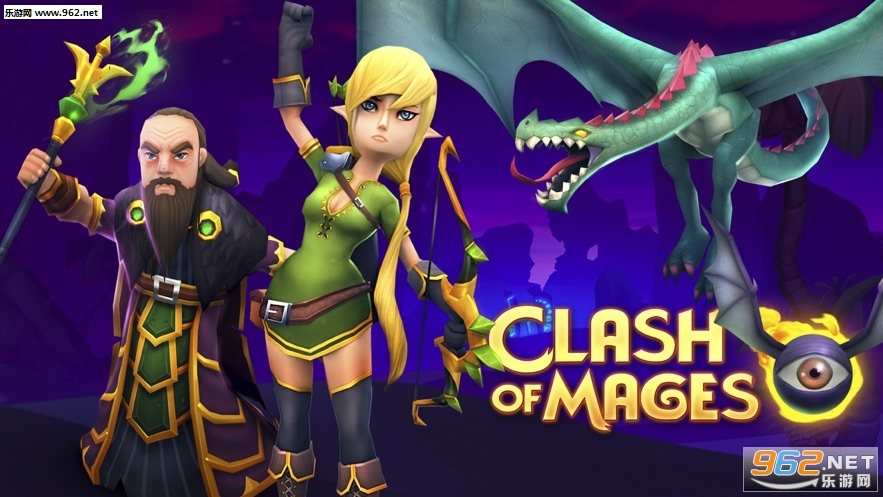 Clash of Mages中文版v2.2截图4