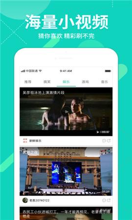 蜜獾视频appv1.0 完整版_截图0