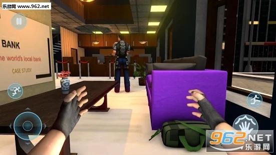 小偷银行抢劫案抢劫模拟器安卓版v1.1截图1