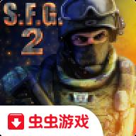 特种部队小组2最新版破解版v4.1
