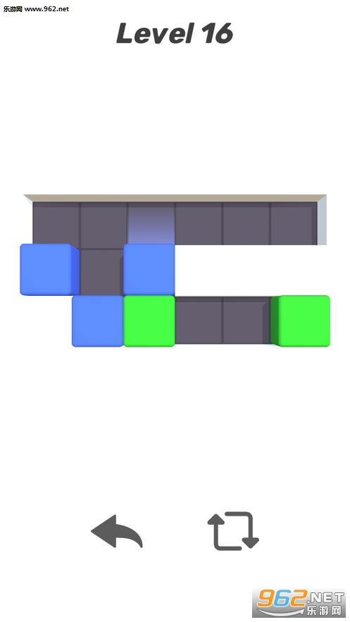 Merge It 3D官方版v1.0_截图1