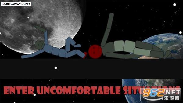 太空战士生存之战游戏v1.06截图0