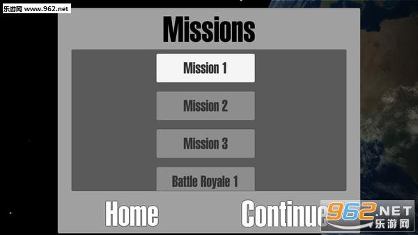 太空战士生存之战游戏v1.06截图1